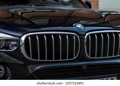 Moscow, Russia - November, 2018: BMW Logo Close-up On Car Bumper Or Grill. Luxury Automobile Manufacturer. BMW Motor Company Badge On Front From Black Car.