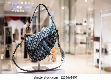 Moscow, Russia - November, 2018: Fashion Week Dior shopping. Luxury store Dior in Moscow.
