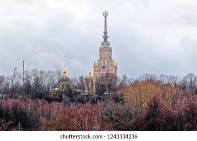 MOSCOW, RUSSIA - NOVEMBER, 2018. Rainy day in Moscow city. After the rain. Skyscraper building of Moscow State University after the rain. Damp air over Vorobyovy Gory Sparrow Hills.