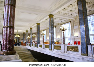 MOSCOW, RUSSIA - November 21, 2018: Interior of the Russian State Lenin Library