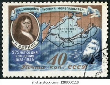 MOSCOW, RUSSIA - NOVEMBER 23, 2017: A stamp printed in USSR shows Vitus Jonassen Bering (1681-1741) and Map of Bering Strait, 1956