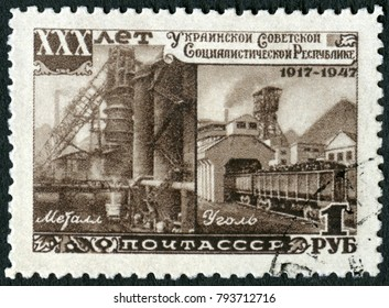MOSCOW, RUSSIA - NOVEMBER 23, 2017: A stamp printed in USSR shows Steel mill, coal mine, series Ukrainian SSR, 30th anniversary, 1947