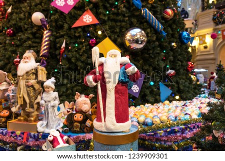 Russia Christmas Ornaments.Moscow Russia November 24 2018 New Stock Photo Edit Now