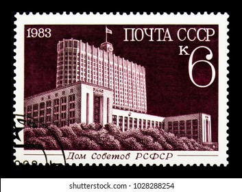 MOSCOW, RUSSIA - NOVEMBER 26, 2017: A stamp printed in USSR (Russia) shows Russian Soviet Federation house, 1981, New Buildings in Moscow serie, circa 1983