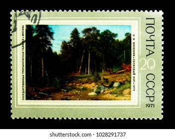 """MOSCOW, RUSSIA - NOVEMBER 26, 2017: A stamp printed in USSR (Russia) shows """"Pine forest"""" , I.I. Shishkin (1832-1898), Cooperative for Artistic Traveling Exhibitions 100th Anniversary serie, circa 1"""