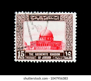 MOSCOW, RUSSIA - NOVEMBER 26, 2017: A stamp printed in Jordan shows Dome of the Rock, Jerusalem, King Hussein II, attractions serie, circa 1955