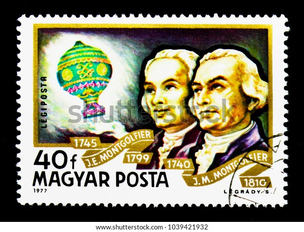 MOSCOW, RUSSIA - NOVEMBER 26, 2017: A stamp printed in Hungary shows Montgolfier brothers, History of Airships serie, circa 1977