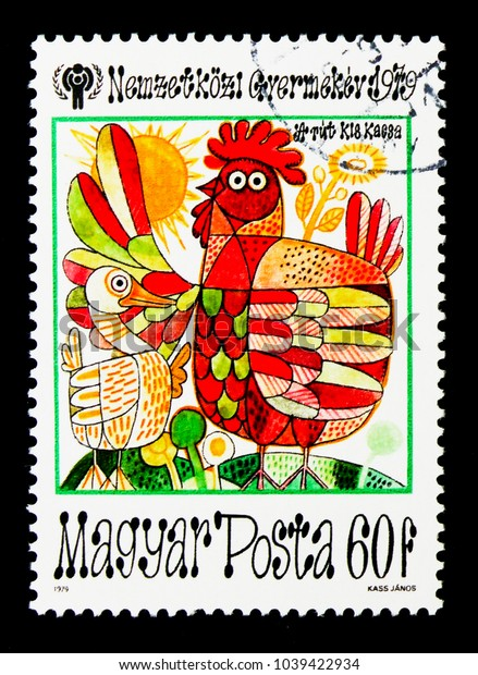 MOSCOW, RUSSIA - NOVEMBER 26, 2017: A stamp printed in Hungary shows The ugly duckling, International Year of the Child, 1979 serie, circa 1979