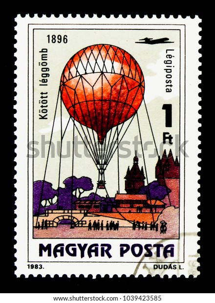 MOSCOW, RUSSIA - NOVEMBER 26, 2017: A stamp printed in Hungary shows Kite Balloon, 1896, 200 Years of Manned Flight serie, circa 1983