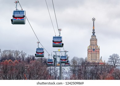 MOSCOW, RUSSIA NOVEMBER 26, 2018. Cable car, which is being built in Moscow on the territory of the historical localities Vorobyovy Gory and Luzhniki