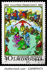 MOSCOW, RUSSIA - NOVEMBER 26, 2018: A stamp printed in Mongolia shows National Festivals, International Decade for Women serie, circa 1981