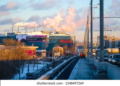 Moscow, Russia - November, 29, 2018: smoke in Moscow at sunset