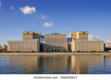 Moscow, Russia - November 8, 2017: Ministry of defence of the Russian Federation on Frunzenskaya embankment in Moscow