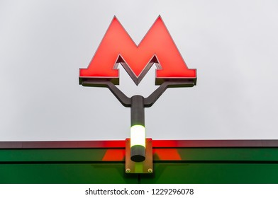 "Moscow, Russia, November, 9, 2018. Emblem of Moscow metro, the red letter ""M"" on the cloudy sky background"