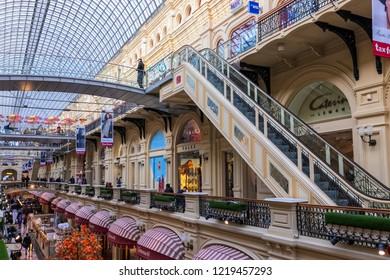 Moscow, Russia - Novenber 1, 2018: Interior ot the State Department Store (GUM). Atrium, galleries, escalators, bridges