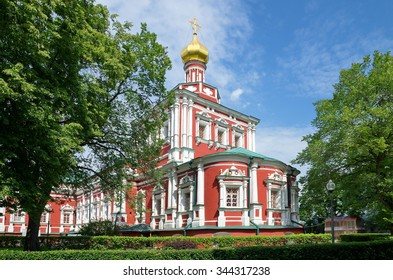 Moscow, Russia. Novodevichy convent. Assumption Church with the refectory chamber