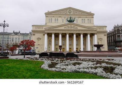 Moscow, Russia - Oct 17, 2016. Bolshoi Theatre with garden in Moscow, Russia. The Bolshoi Theatre is famous throughout the world. It is frequented by tourists.