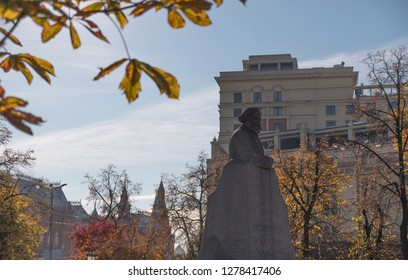 MOSCOW, RUSSIA - OCT 20, 2018: Memorial of the the great German revolutionary socialist Karl Marx on the Teatralnaya square
