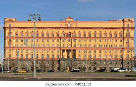 MOSCOW, RUSSIA - OCT 8, 2017: Lubyanka square, Headquarters of Russian counter-intelligence, FSB (formerly soviet KGB)