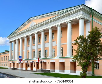 MOSCOW, RUSSIA - OCT 8, 2017:  Building of Gagarin estate constructed in 1775