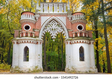 Moscow, Russia - October 02, 2019: Sightseeing Of Moscow. Wineyard (Grape) Gate, architect Vasily Bazhenov in the Tsaritsyno Museum Reserve, Moscow, Russia