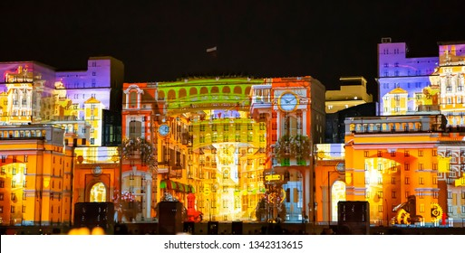 MOSCOW, RUSSIA - OCTOBER 03, 2015: International Festival Circle of Light. Laser video mapping show on facade of the Ministry of Defense in Moscow, Russia