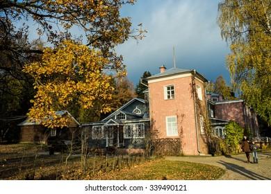 "MOSCOW, RUSSIA - OCTOBER 06, 2015: Museum-Reserve ""Manor Muranovo"" them. FI Tiutchev. The main manor house."