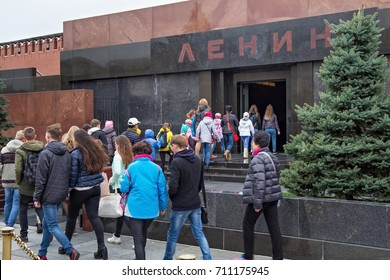 MOSCOW, RUSSIA - OCTOBER 06, 2016: The crowd of tourists wishing to visit of the Lenin's Mausoleum (Lenin's Tomb) on the Red Square. The Mausoleum is a resting place of Soviet leader Vladimir Lenin.