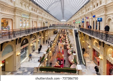 MOSCOW, RUSSIA - OCTOBER 06, 2016: Eclectic interior of the GUM (State Department Store) on the Red Square. GUM is the name of the main department store in Moscow. The building was built in the XIX c.