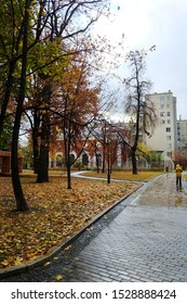 Moscow / Russia - October, 11, 2019: View of the garden to them. Bauman in the fall, paths, pavilions.