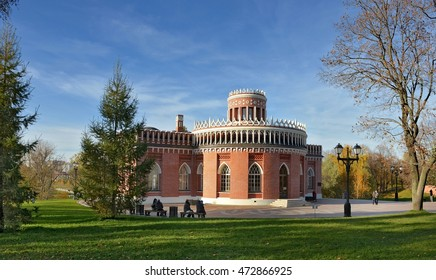 "Moscow, Russia - October 13, 2013: the Park ""Tsaritsyno"" State historical-architectural, art and landscape Museum-reserve, which is located in the South of Moscow and includes the Palace complex"