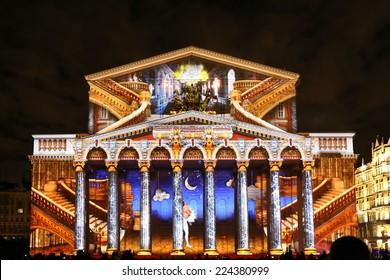 "MOSCOW, RUSSIA - OCTOBER 13, 2014: Big (Bolshoy) theatre at night illuminated for international festival "" Circle of light"""
