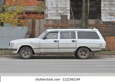"Moscow, RUSSIA - October 15, 2009: Russian white car wagon GAZ-310221 ""Volga"", side view"