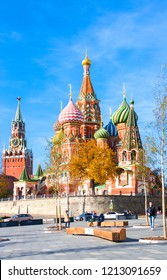Moscow, Russia - October 17, 2018: Cathedral of Vasily Blessed (Saint Basil's Cathedral), Spasskaya Tower of Moscow Kremlin, Moscow