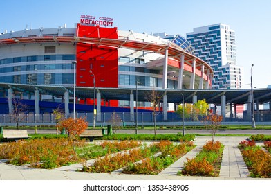 """Moscow, Russia - October 18, 2018: Sports Palace """"Megasport"""". It meets all modern requirements for international sporting events"""