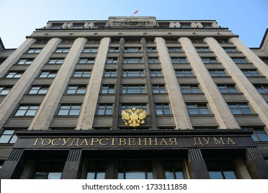 MOSCOW, RUSSIA - October 18 2018: The building of State Duma in the city center