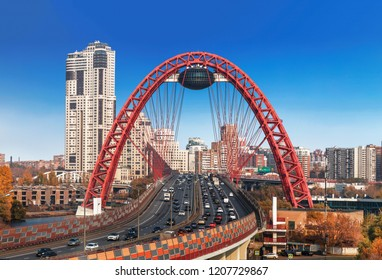 MOSCOW, RUSSIA - OCTOBER 19, 2018: Picturesque bridge over the Moscow river on a sunny day, top view. Moscow, Russia