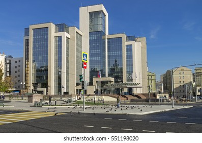 MOSCOW, RUSSIA - OCTOBER 2, 2016:  Modern office building at the corner of Sretensky Boulevard and Academician Sakharov Avenue. Sunny morning in early October.Moscow, Russia.