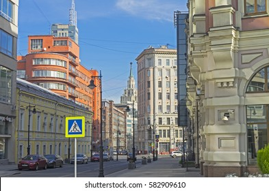 MOSCOW, RUSSIA - OCTOBER 2, 2016:  The combination of different styles of architecture in Moscow. The intersection of Myasnitskaya Street and the Garden Ring.