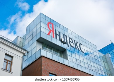 MOSCOW, RUSSIA - OCTOBER 20, 2018:  Office of Yandex