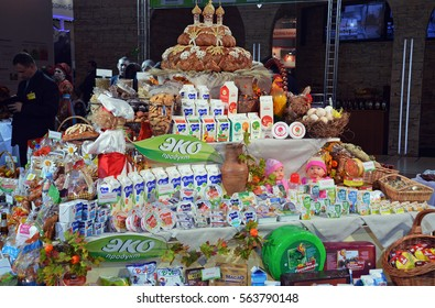 MOSCOW, RUSSIA - OCTOBER, 2014: The exposition of food products at the stand of the Bryansk region at the exhibition