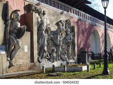 MOSCOW, RUSSIA - October, 2016: The high relief with the Cathedral of Christ the Savior. Melchizedek meets Abraham, the biblical story. Sculptor A. V. Loganovsky, 1847-1849 Gg. Donskoy monastery