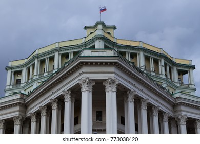 Moscow, Russia, October 2017 - view of The Central Academic Theatre of the Russian Army