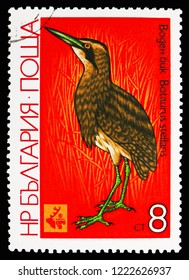 MOSCOW, RUSSIA - OCTOBER 21, 2018: A stamp printed in Bulgaria shows Great Bittern (Botaurus stellaris), International Hunting Exhibition EXPO '81, Plovdiv: Waders serie, circa 1981