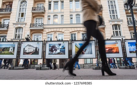 Moscow, Russia - October 21st 2018 : Outdoor gallery on the Arbat street, Arbat Street once served as a main Moscow artery and is one of the oldest original streets in Moscow