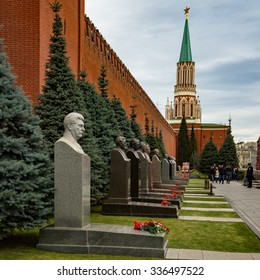 Moscow, Russia - October 22, 2015: Joseph Stalin's grave next to the Kremlin wall on Red Square