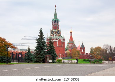 MOSCOW, RUSSIA -OCTOBER 22, 2016: The Kremlevskaya embankment with the view on red wall and towers of Kremlin and its medieval Cathedrals