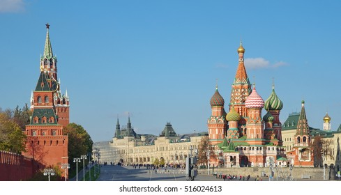 Moscow, Russia - October 24, 2016: View of the Intercession Cathedral (Saint Basil's Cathedral) and tower of the Moscow Kremlin