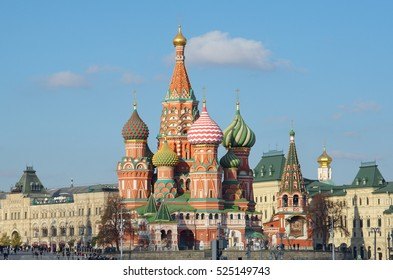 Moscow, Russia - October 24, 2016: St. Basil's Cathedral (Cathedral of the Intercession of the blessed virgin on the Moat) on red square in Moscow, Russia