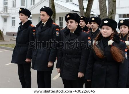 8c69b9019375d MOSCOW RUSSIA OCTOBER 242013 Classes Drill Cadet Stock Photo (Edit ...